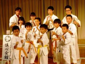 karatekodomo
