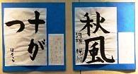 hokushin_jidou (3)